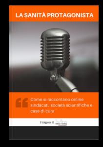 Copertina ebook sanità protagonista ricerca su comunicazione web e sanità